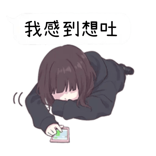 Menhera - Sticker 3