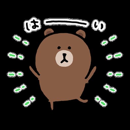 BROWN & FRIENDS × nagano - 2 - Sticker 2