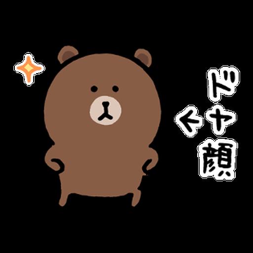 BROWN & FRIENDS × nagano - 2 - Sticker 17