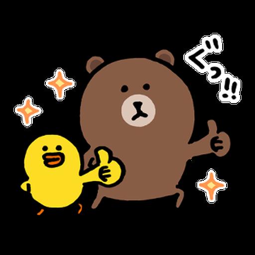 BROWN & FRIENDS × nagano - 2 - Sticker 15