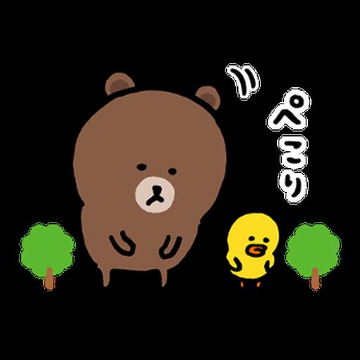 BROWN & FRIENDS × nagano - 2 - Sticker 10
