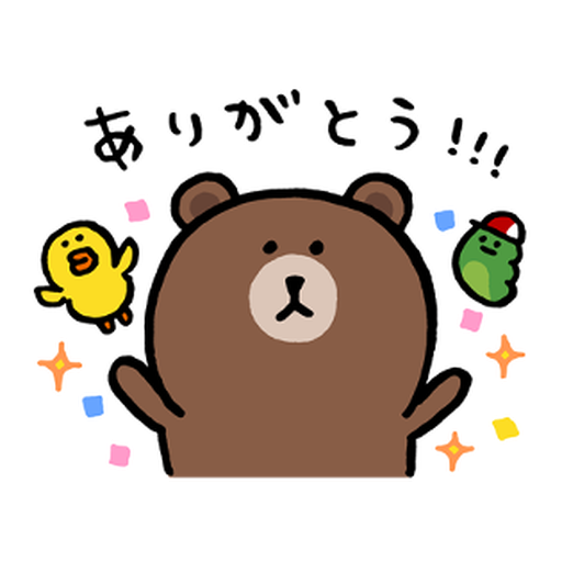 BROWN & FRIENDS × nagano - 2 - Sticker 16