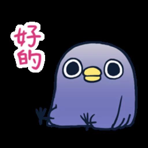 whobirdyou1 - Sticker 1