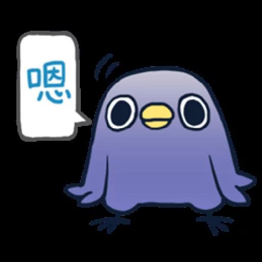 whobirdyou1 - Sticker 21