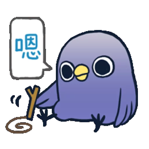 whobirdyou1 - Sticker 22