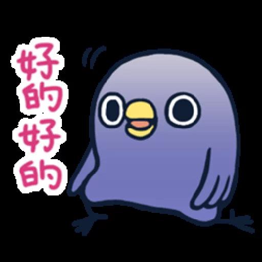 whobirdyou1 - Sticker 2