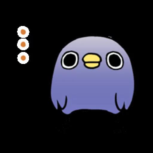whobirdyou1 - Sticker 13