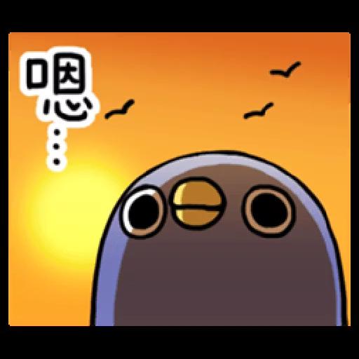 whobirdyou1 - Sticker 23