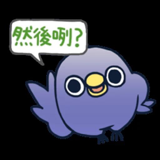 whobirdyou1 - Sticker 10