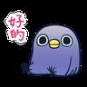 whobirdyou1 - Tray Sticker