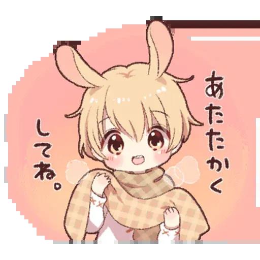 Bunny Boy - Sticker 11