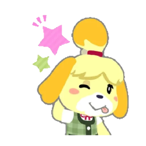 animalcrossing - Sticker 5