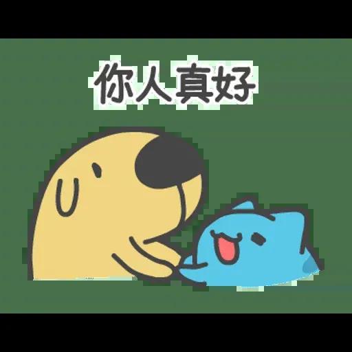 咖波 - Sticker 4