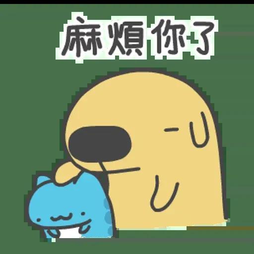咖波 - Sticker 6