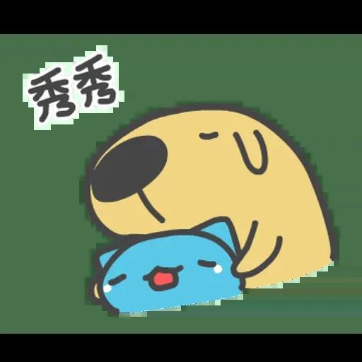 咖波 - Sticker 22