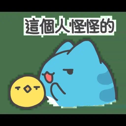咖波 - Sticker 2