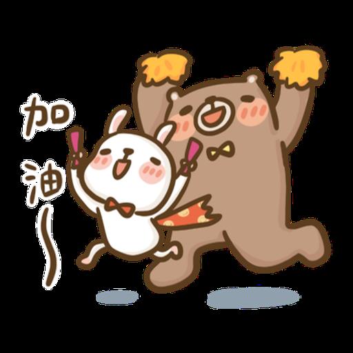 Super Bunny - Sticker 13