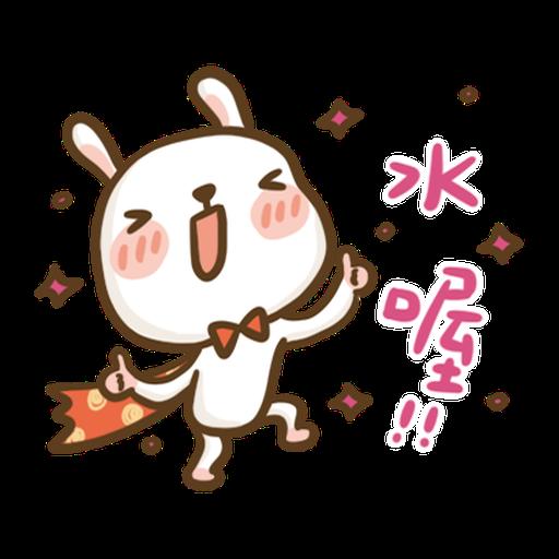 Super Bunny - Sticker 10