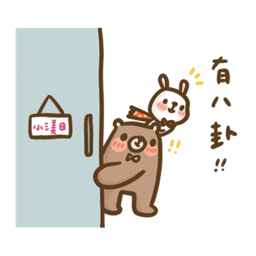 Super Bunny - Sticker 3