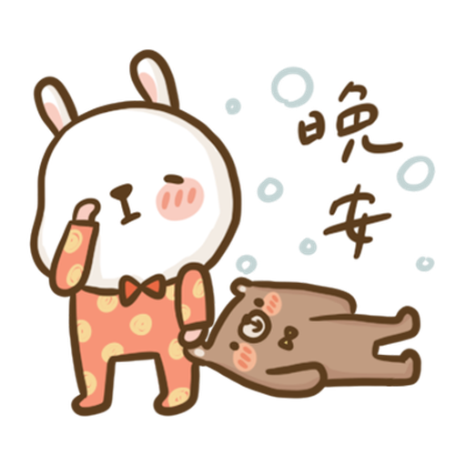 Super Bunny - Sticker 5
