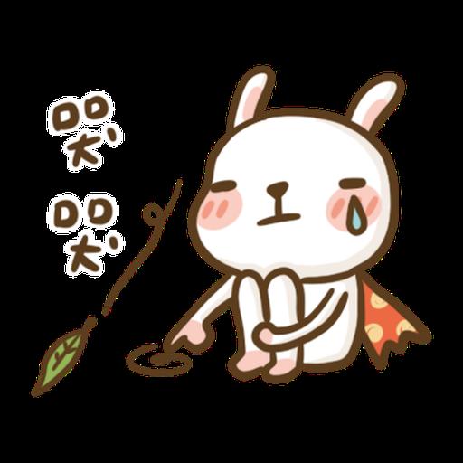 Super Bunny - Sticker 11