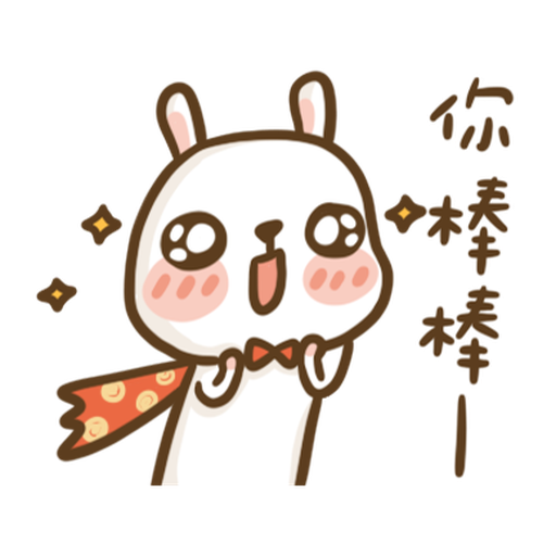 Super Bunny - Sticker 14