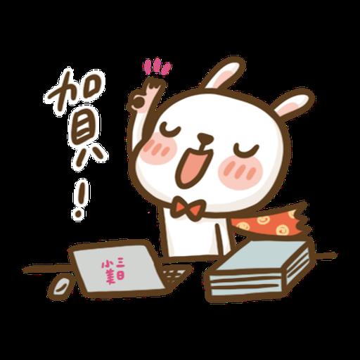 Super Bunny - Sticker 6