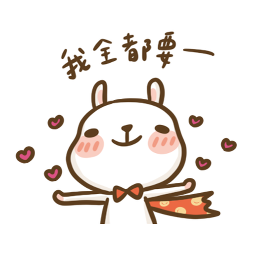 Super Bunny - Sticker 7
