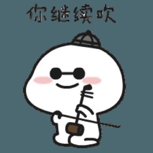 乖巧寶寶 4 - Sticker 11