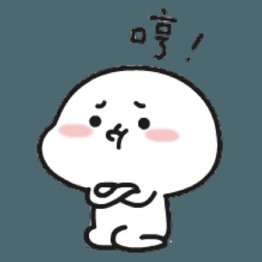 乖巧寶寶 4 - Sticker 10