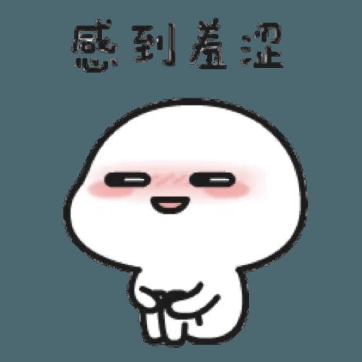 乖巧寶寶 4 - Sticker 28