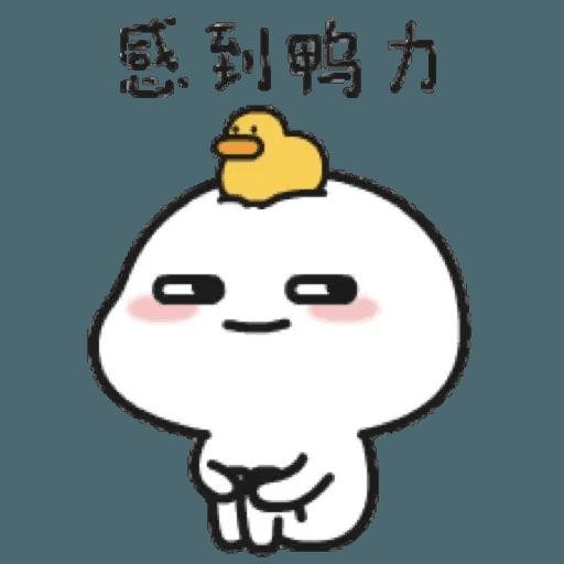 乖巧寶寶 4 - Sticker 26