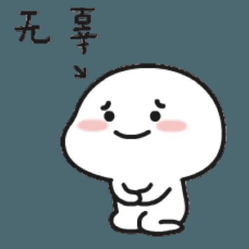 乖巧寶寶 4 - Sticker 23