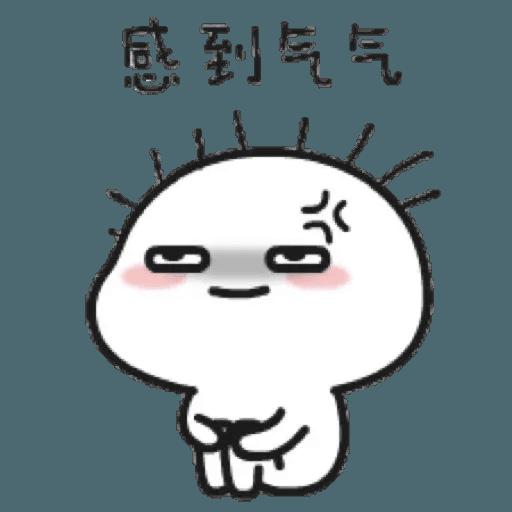 乖巧寶寶 4 - Sticker 27