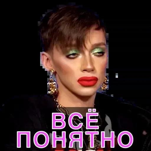 Петров - Sticker 10
