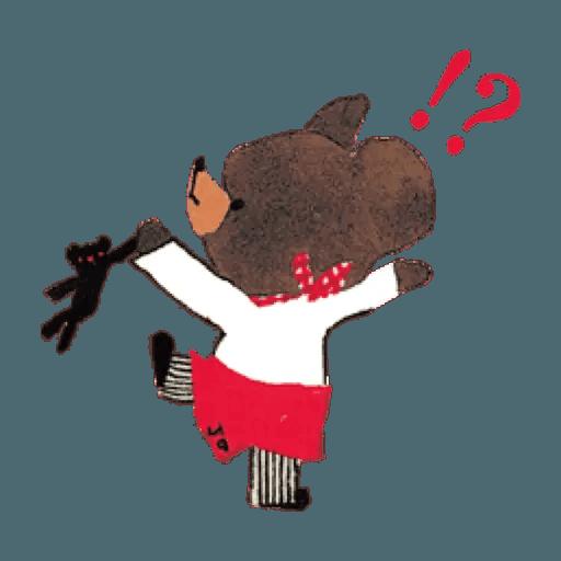 the bears school 2 - Sticker 9