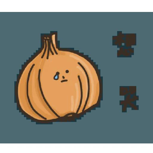 蔬菜水果厭世語錄 - Sticker 10