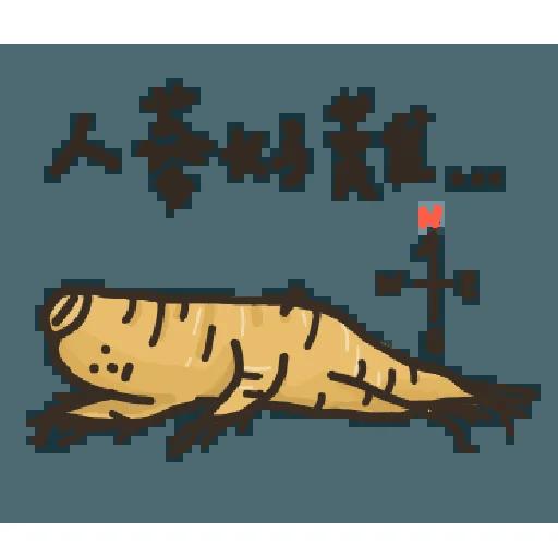 蔬菜水果厭世語錄 - Sticker 6