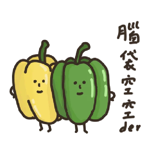 蔬菜水果厭世語錄 - Sticker 13