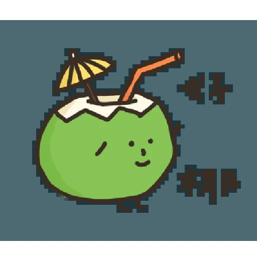 蔬菜水果厭世語錄 - Tray Sticker