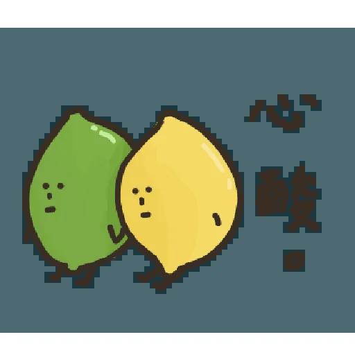 蔬菜水果厭世語錄 - Sticker 9
