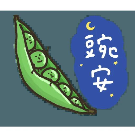 蔬菜水果厭世語錄 - Sticker 12