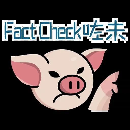 連豬 - Sticker 13