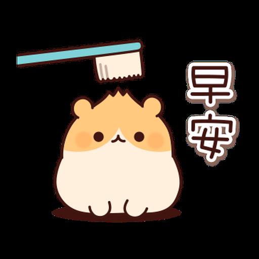 體貼的倉鼠 - Sticker 21