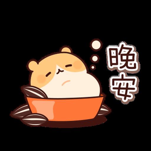 體貼的倉鼠 - Sticker 22