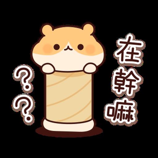 體貼的倉鼠 - Sticker 10