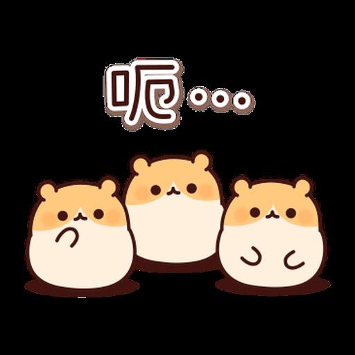 體貼的倉鼠 - Sticker 20