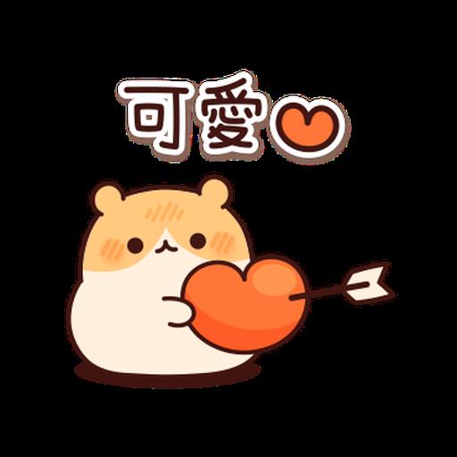體貼的倉鼠 - Sticker 8
