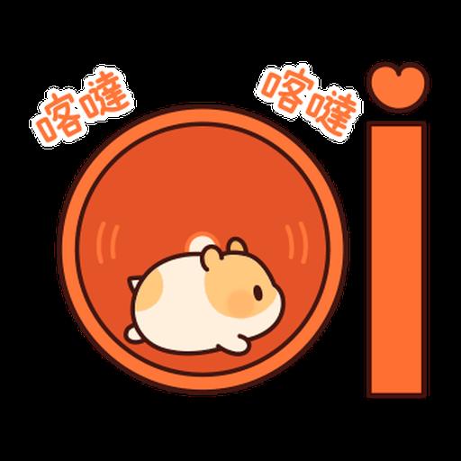 體貼的倉鼠 - Sticker 3