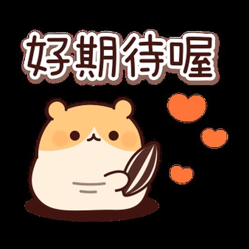 體貼的倉鼠 - Sticker 16